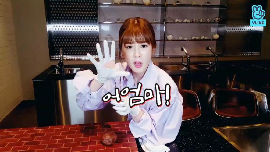 [Apink] 한 개 먹고 나면 물을 마시게 된다는..롱티쉐의 미니초코스콘🍰 (Chorong baking mini chocolate scones)
