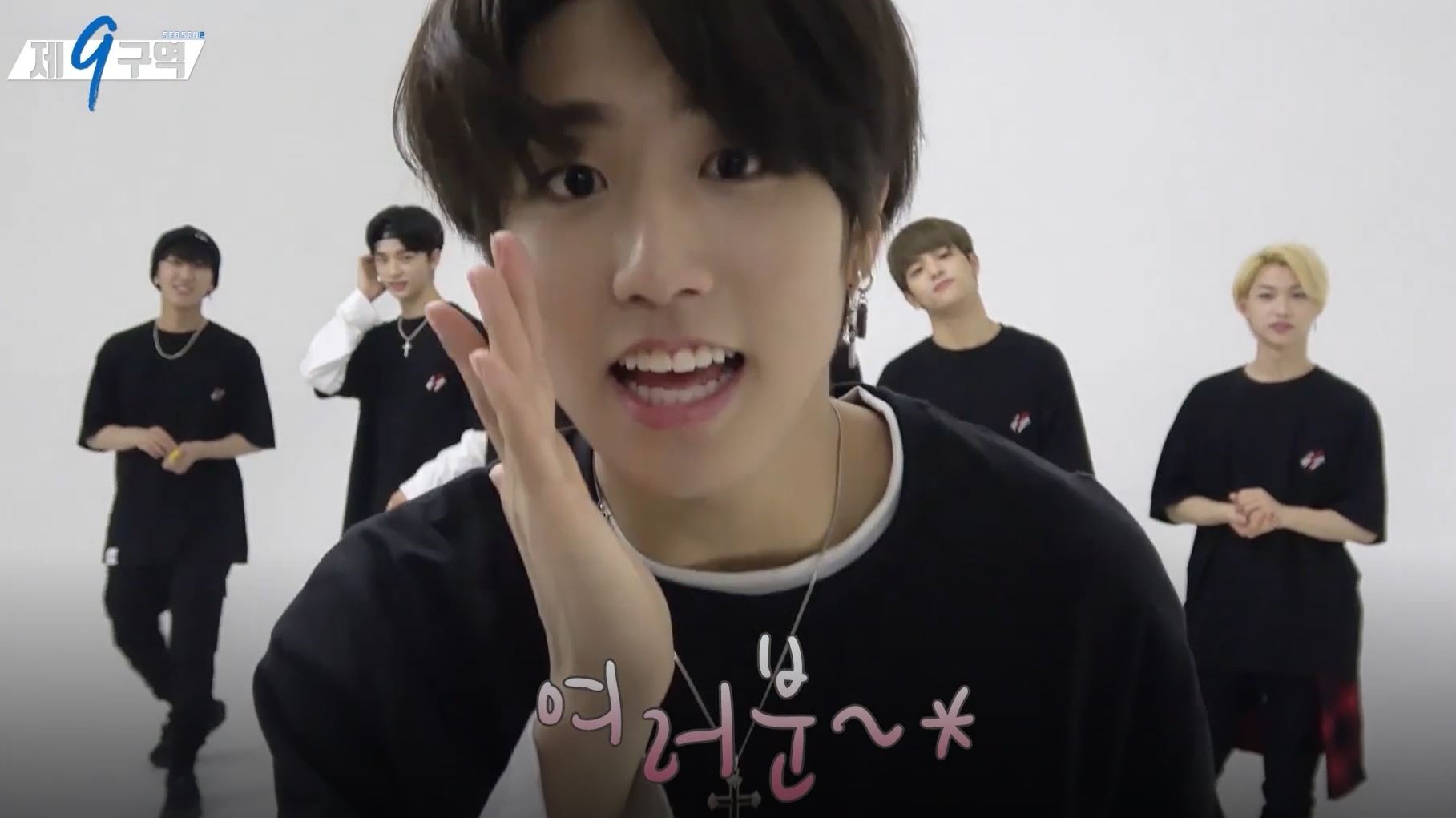 [Stray Kids: 제 9구역 시즌2 (The 9th Season 2)] EP.03