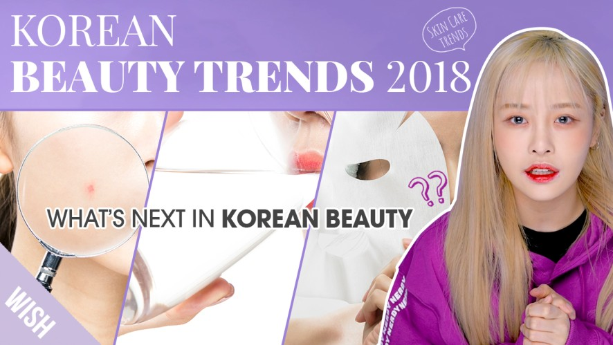 7 Beauty Trends That Need to Die In 2018 & Korean Skin Care Trend 2018 | What's TRENDing