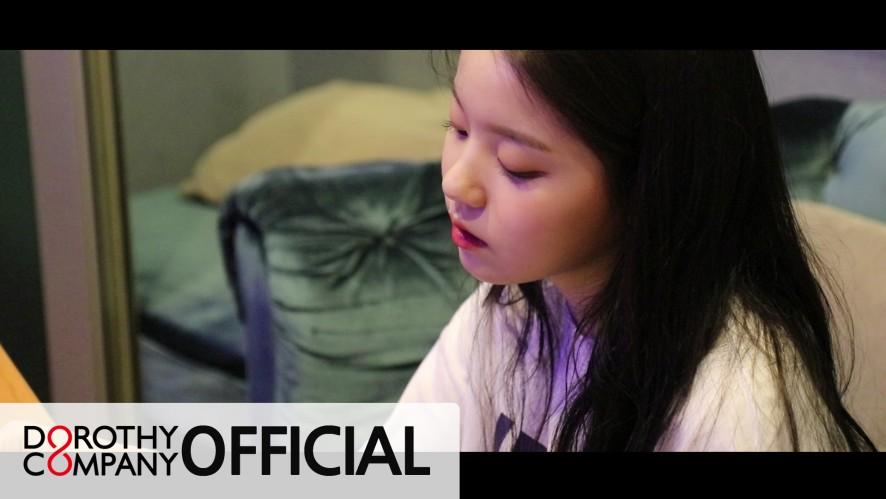 로시(Rothy) tvN 김비서가 왜그럴까 OST  '조금만 더'   Recording Making