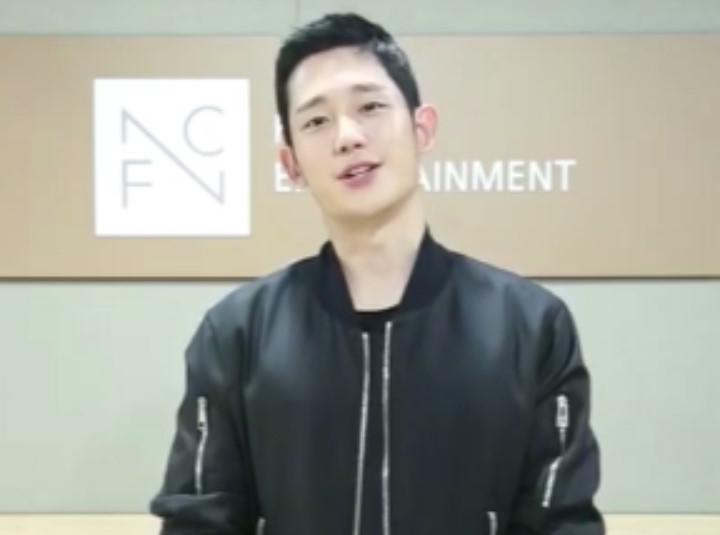 정해인 Jung Hae In's Congratulation for OSEN V