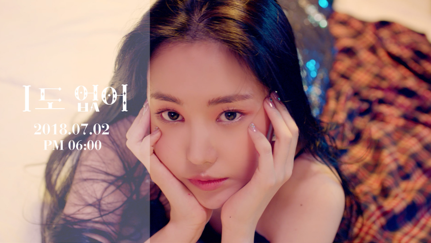 Apink 에이핑크 '1도 없어' 손나은 (Son Na Eun) Teaser