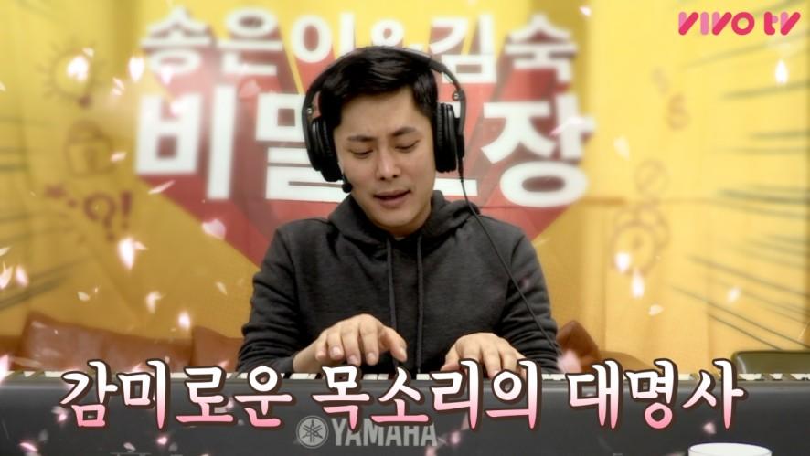 [송은이 김숙의 비밀보장] 에시끼와 함께하는 스피드 고민상담!