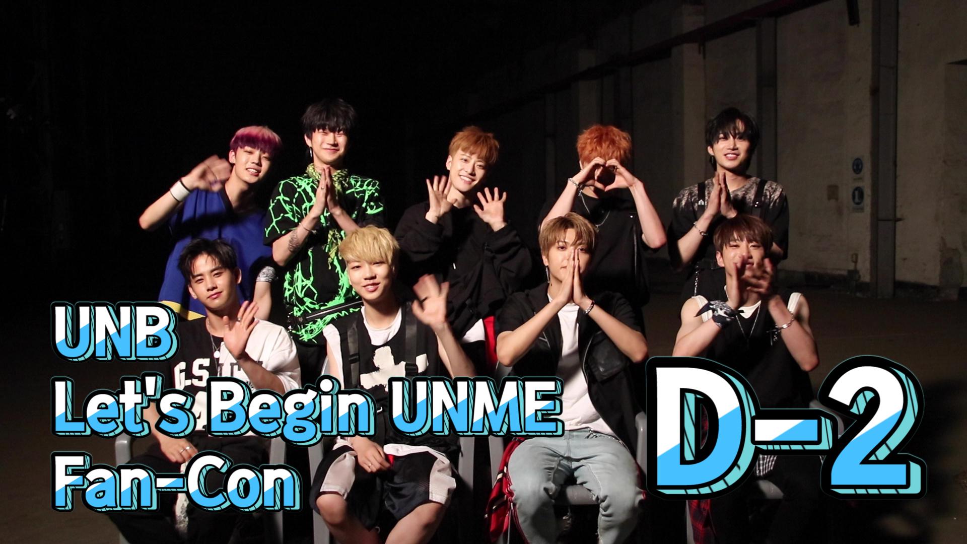 [유앤비]UNB Let's Begin UNME Fan-Con D-2