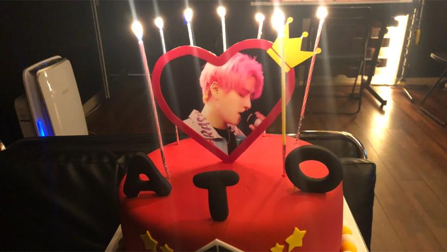 비에이 아토의 생일기념 먹방!!!!