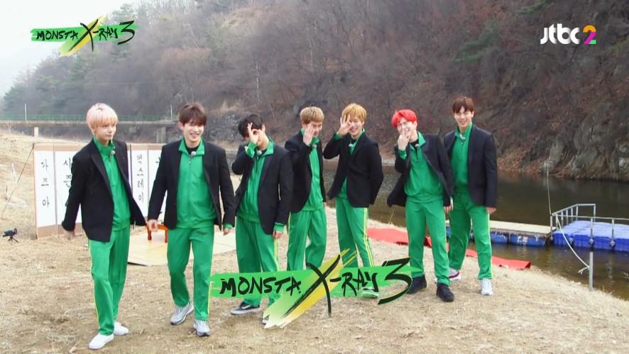 [Replay] MONSTA X-RAY 3 (몬스타엑스레이 3) _1화