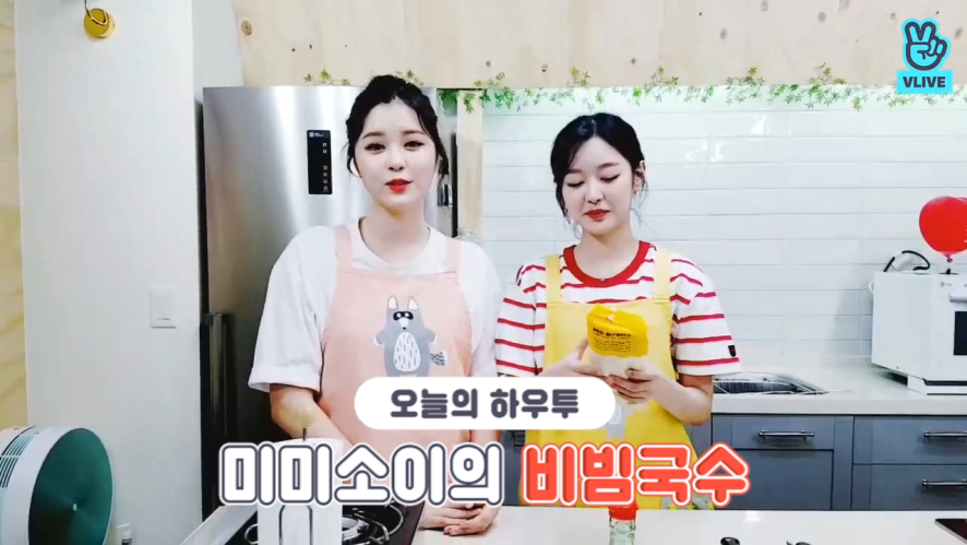 [V PICK! HOW TO in V] 미미소이의 비빔국수 (HOW TO COOK MIMI&SOY's Spicy Noodles)