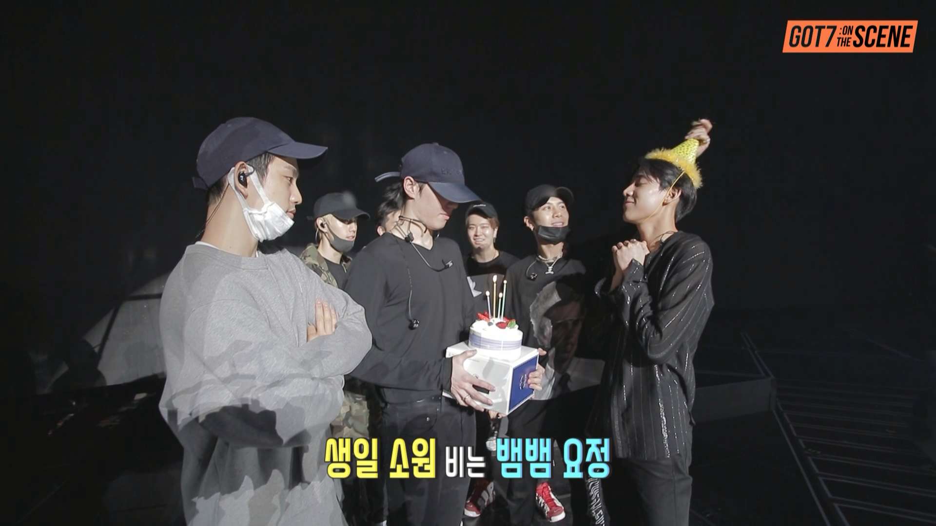 [GOT7:On the Scene] EP 12. Happy BamBamDay