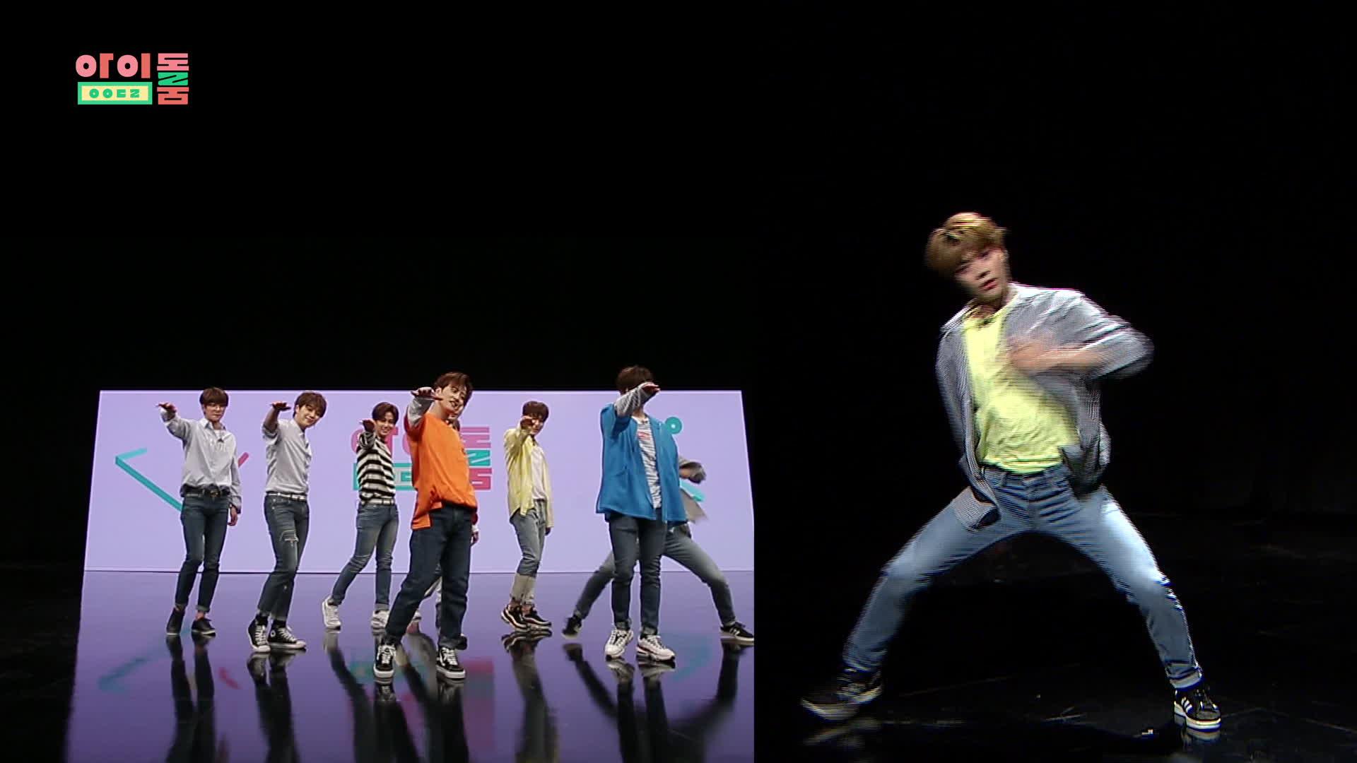 아이돌룸(IDOL ROOM) 8회 미공개 - 유앤비 나노댄스