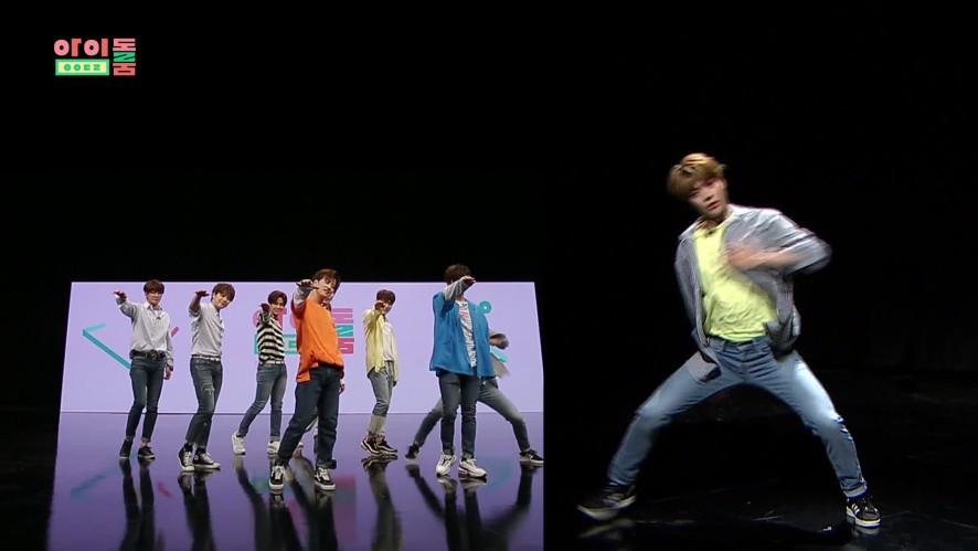 아이돌룸(IDOL ROOM) 8회 미공개 - 유앤비 나노댄스 UNB's nano dance