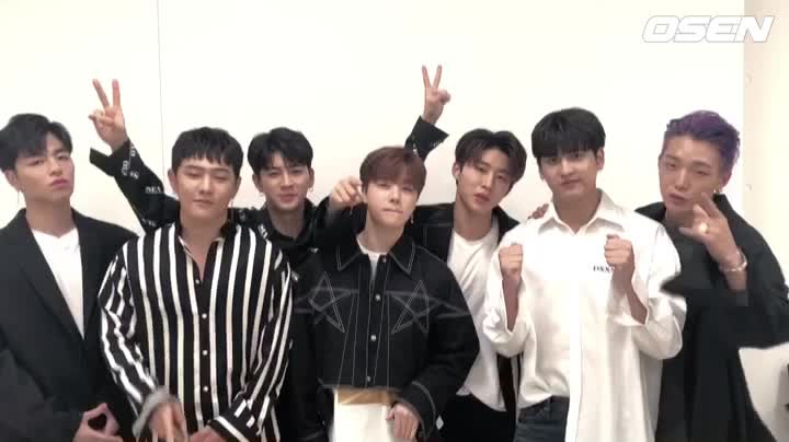 아이콘 iKON's Congratulation for OSEN V