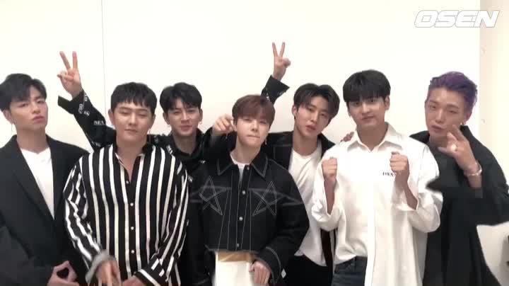 아이콘 iKON's Congratulation for OSEN V
