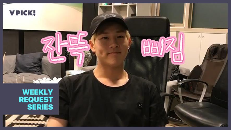 [MONSTA X] 우리는 세상에서 주헌이를 제일 사랑해!💗 (Jooheon calling with Wonho&I.M)