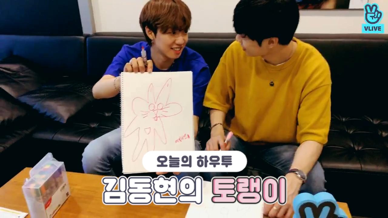 [V PICK! HOW TO in V] 김동현의 토랭이🐰 (HOW TO DRAW KIMDONGHYUN's Toraeng)