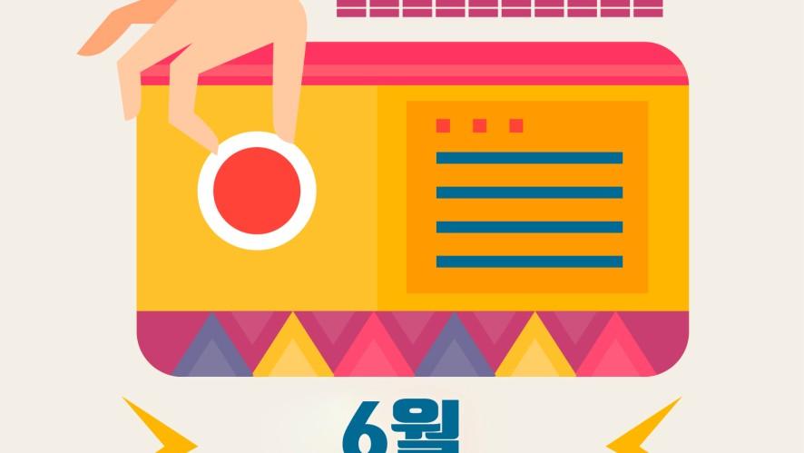 "[SEVENOCLOCK] RADIOSOC 5_ ""competitiveness : 승부욕"""