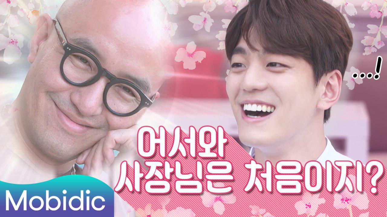 훈남 알바생 김민규를 대하는 홍석천의 태도 <지금 홍식당으로 알바갑니다> 2회