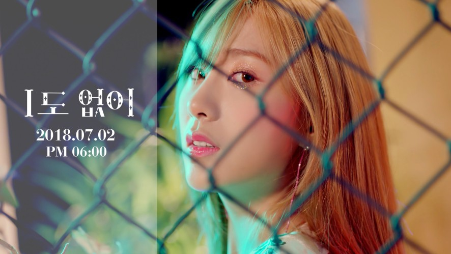 Apink 에이핑크 '1도 없어' 오하영 (Oh Ha Young) Teaser