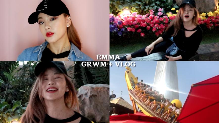 [엠마뷰티 EMMA BEAUTY] GRWM+VLOG 금기녀#5 놀이기구 1도 못타는 엠마의 롯데월드 사투기 /  캡모자메이크업 Lotte World / cap makeup