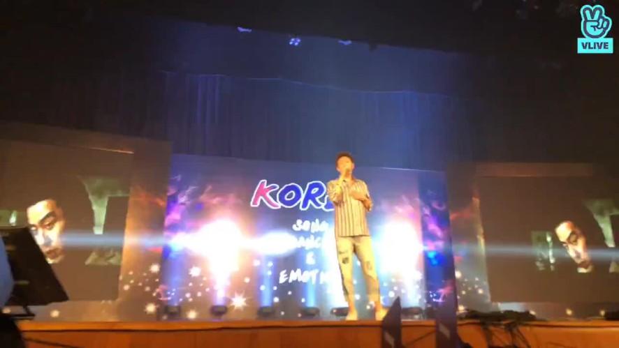 Kpop Concert in Chennai,India -FAB ENTERTAINMENT(JEONG JAEWOOK,Chloris,Royal KD)
