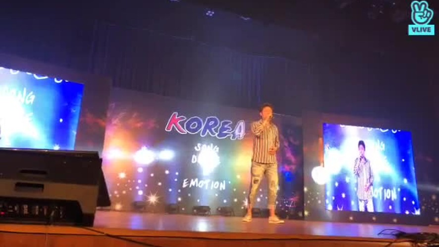 Kpop Concert in Chennai,India -FAB ENTERTAINMENT(JEONG JAEWOOK,Chloris,Royal KD)