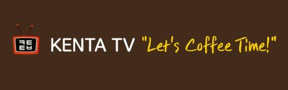 "KENTA TV ""Let's Coffee Time!"""