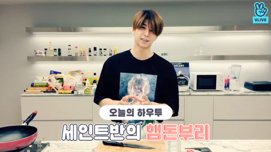[V PICK! HOW TO in V] 세인트반의 햄돈부리🍛 (HOW TO COOK St.Van's Ham Donburi)