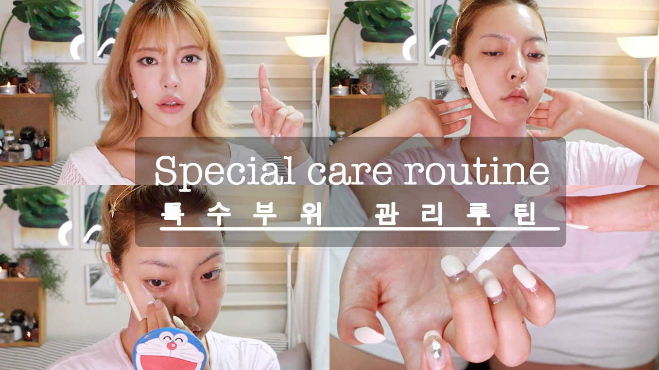 MY Special night care routine!!! what is your special care??