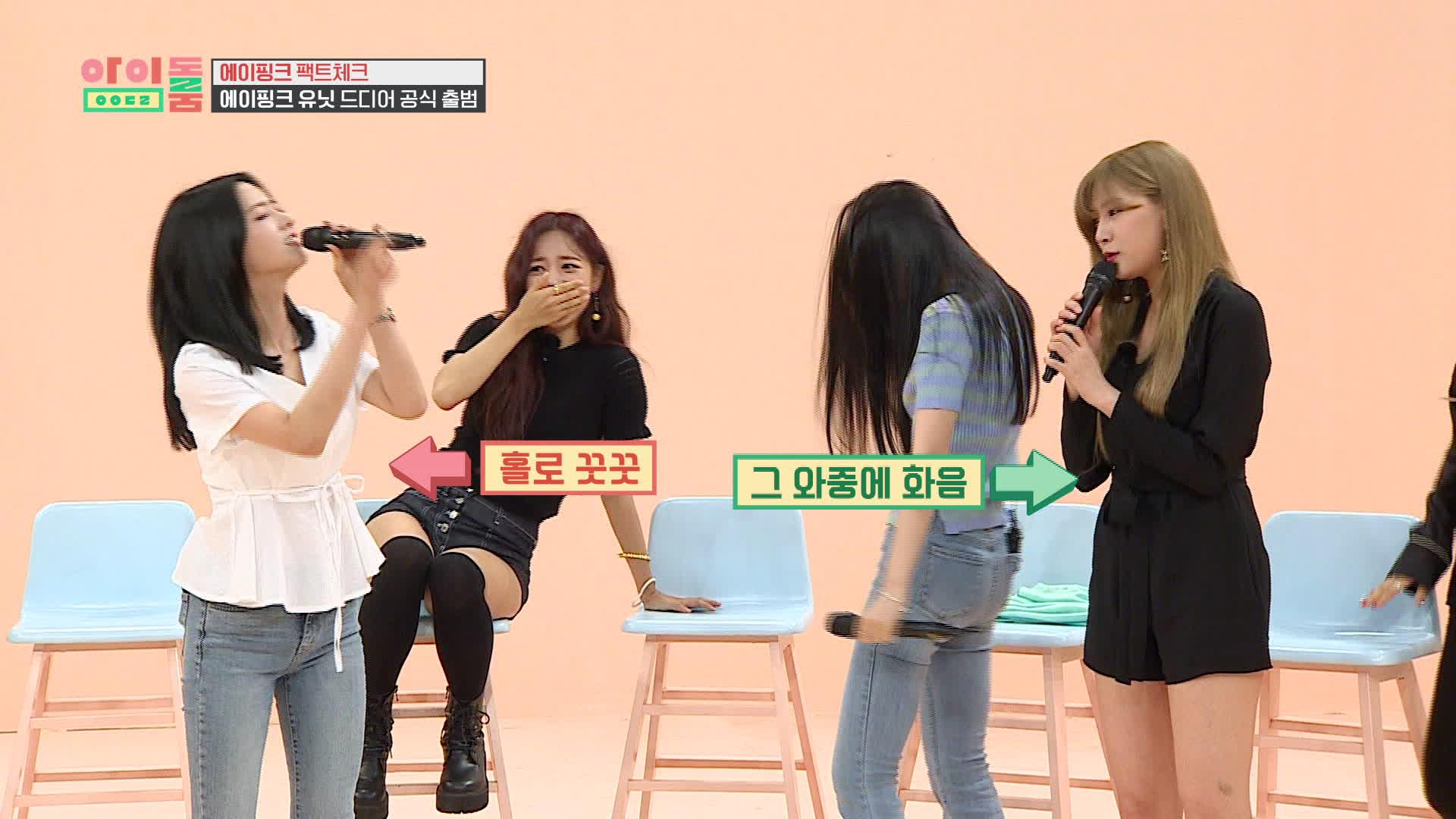 아이돌룸(IDOL ROOM) - 귀를 의심하게 하는 실력파(?) 감성 발라드 유닛 YOS! Talented(?) ballad unit YOS