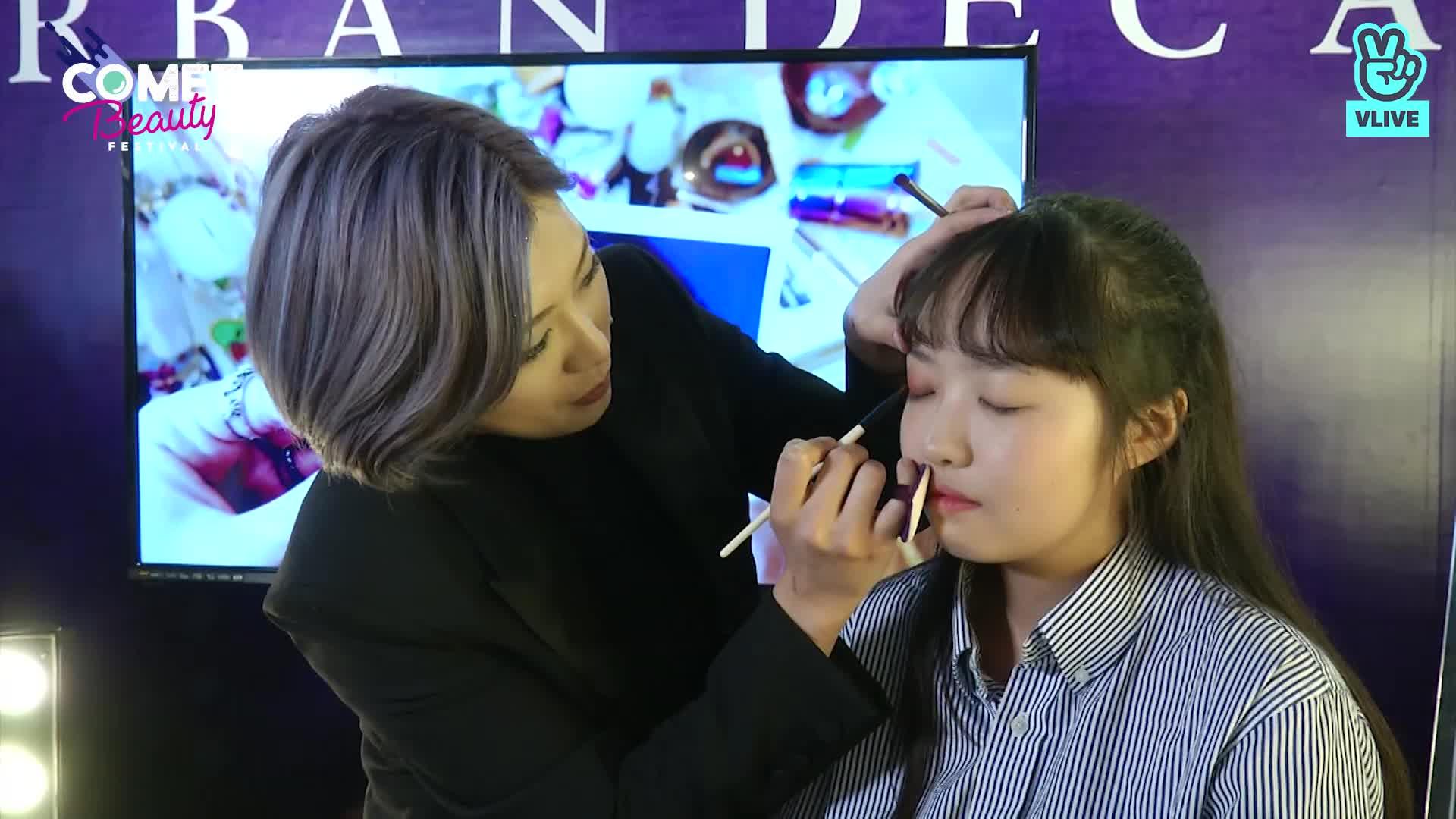 어반디케이X씬님<씬님의 고민상담소> - Comet Beauty Festival 커밋뷰티페스티벌
