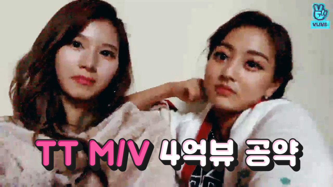 [TWICE] 짝꿍즈 좋은데~ 내가 왜~ 완전 좋은데!🙊🙉❤️ (Sana&Jihyo's TT M/V views pledge)
