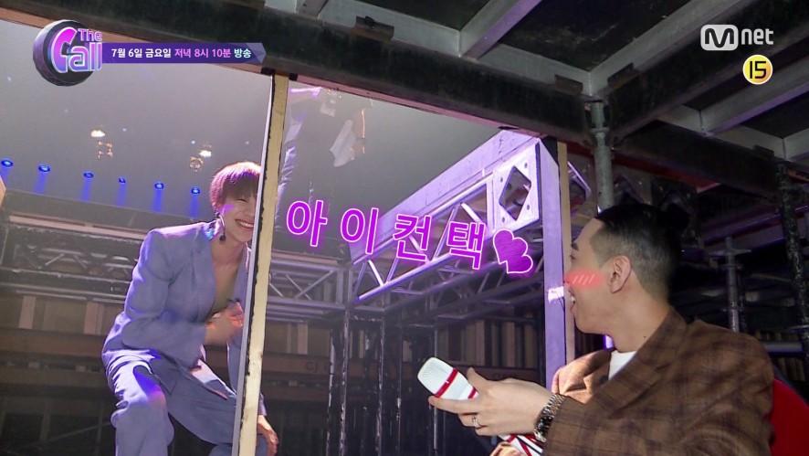 [예고] 비와이x태민 꽁냥부터 김범수 바지사건까지! 비하인드 대공개!!
