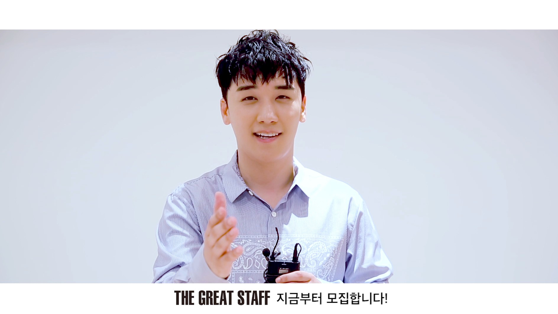SEUNGRI - MUSIC VIDEO SET TOUR 'THE GREAT STAFF'
