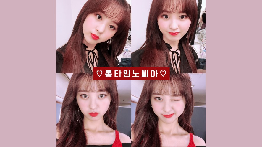 [앤씨아] ❣ long time No.CA ❣