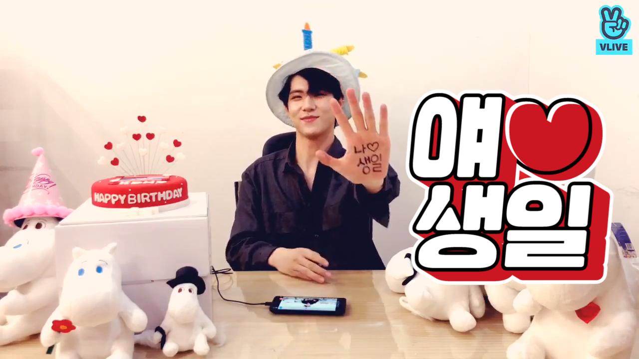 [KimDongHan] 핫한 셀럽들이 축하해주는 솔로가수 김동한 생일❣️ (HAPPY Dong Han DAY+1)