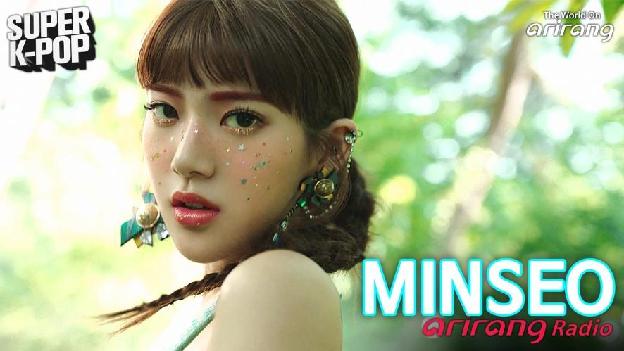 Arirang Radio (Super K-Pop / MINSEO)