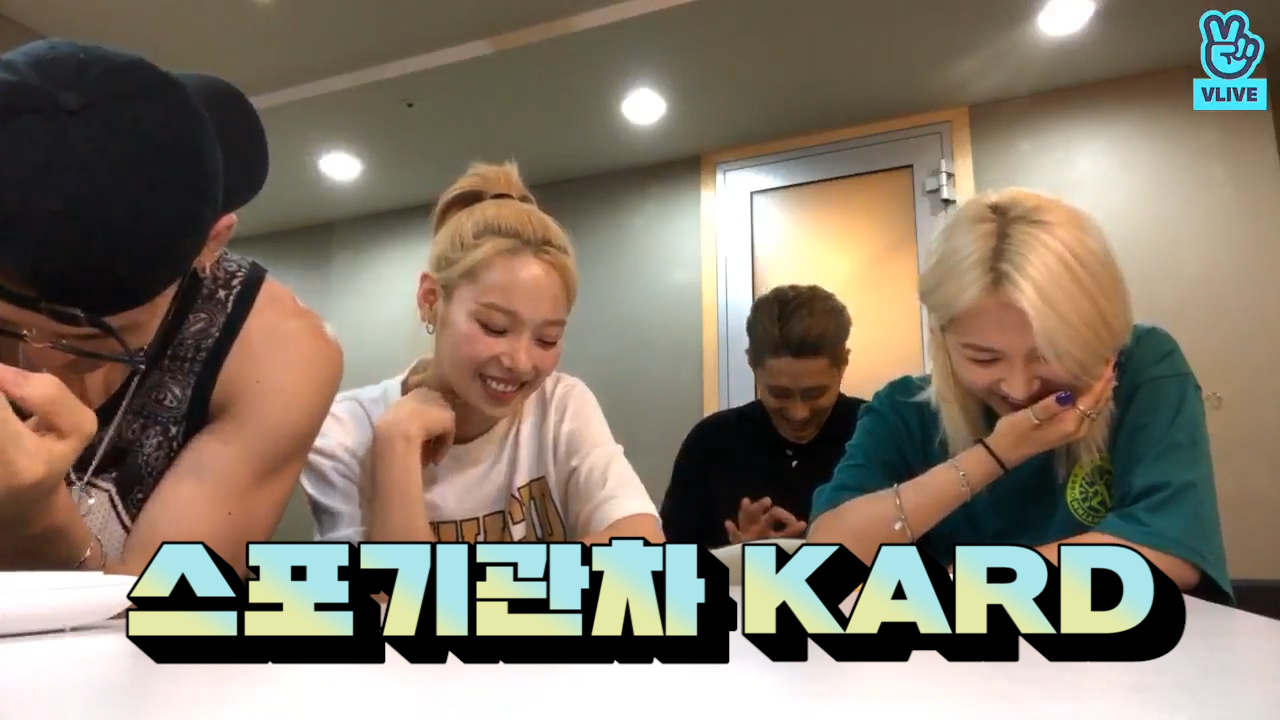 [KARD] 믿고 보는 스포기관차 카드🚂💨 (KARD giving out spoiler!)