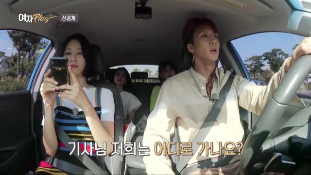 [9회 선공개] 여플 4MC 제주도에 가다! 눈과 입이 모두 즐거운 제주 여행기~