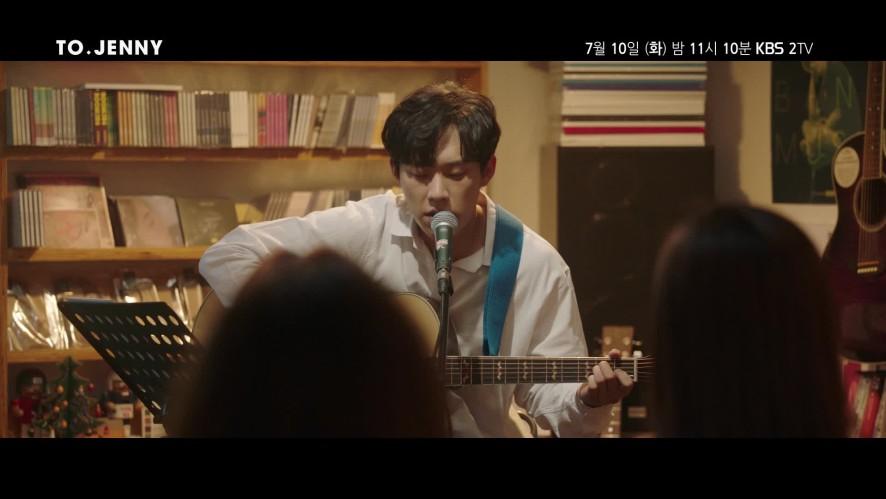 [캐릭터 티저] 희소성 있는 얼굴 박정민! <TO.JENNY>