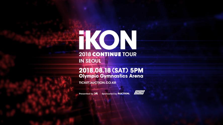iKON - 2018 CONTINUE TOUR TEASER #2