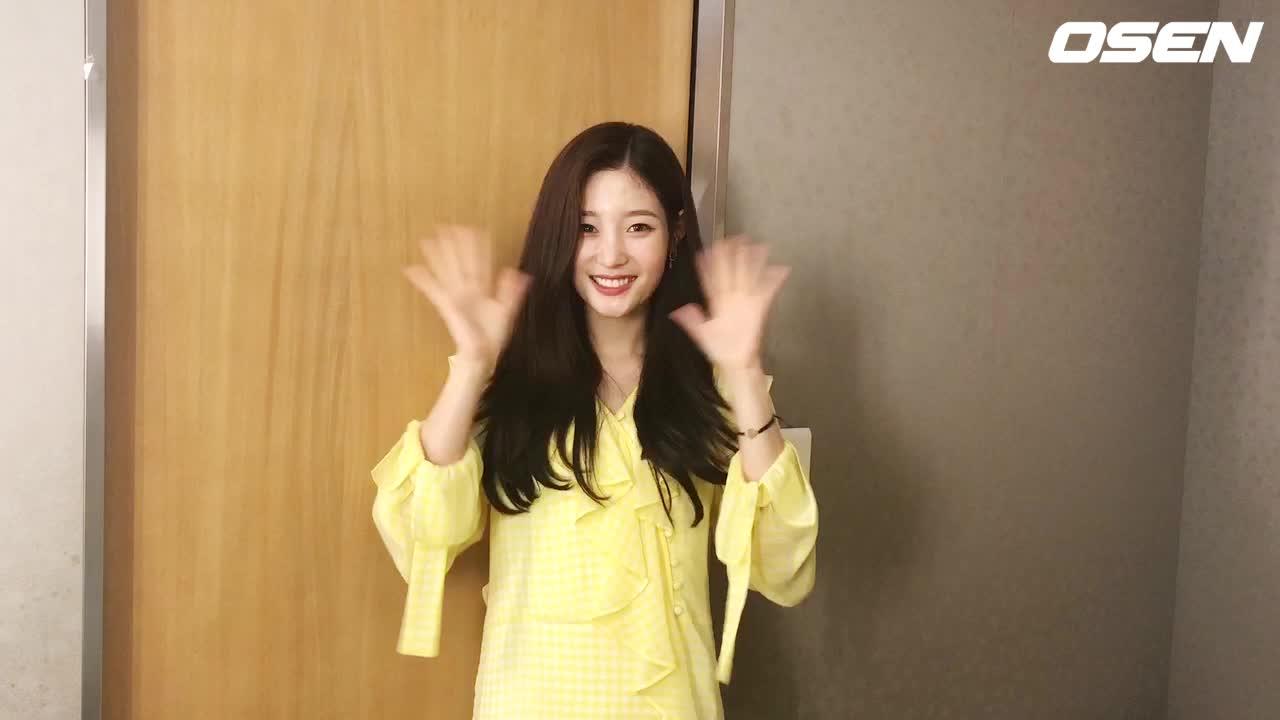 다이아 정채연 DIA Chae Yeon's Congratulation for OSEN V