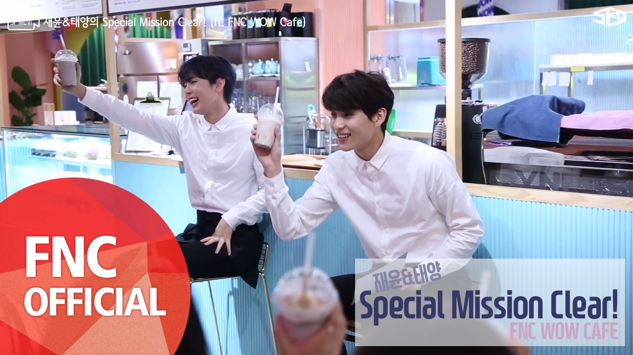 [SF MuVi] 재윤&태양의 Special Mission Clear! (ft. FNC WOW Cafe)