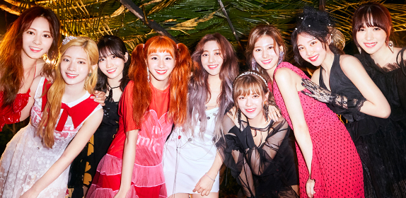 """[FULL] TWICE """"Dance The Night Away"""" SPECIAL V LIVE"""