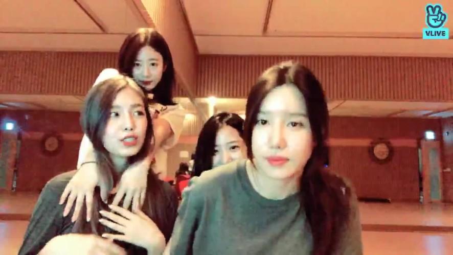 베리굿(Berrygood) - 레슨 전 10분 방송 :-)