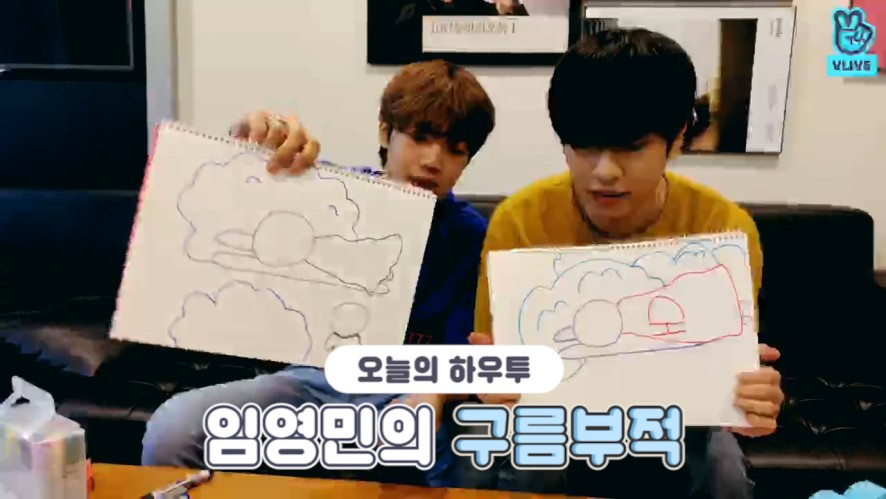 [V PICK! HOW TO in V] 임영민의 구름부적☁️ (HOW TO DRAW LIMYOUNGMIN's cloud amulet)
