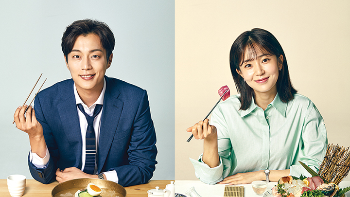 [Full]식샤를 합시다3 X 앞터V (Let's Eat! 3 X Early Interview)