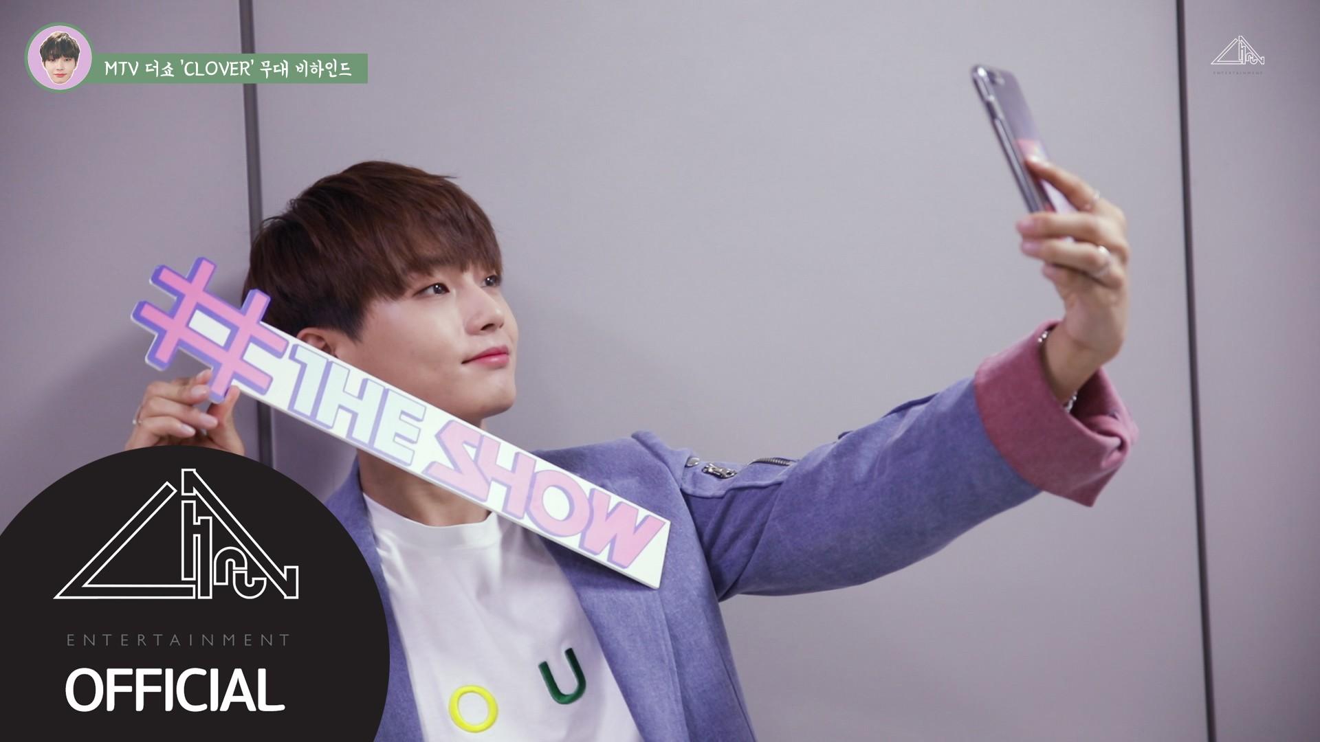 [BEHIND] 용국(LONGGUO) MTV 더쇼 'CLOVER' 무대 비하인드