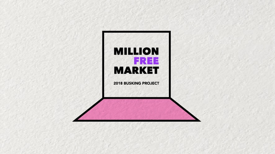 "Million Free Market ""7th Live"""