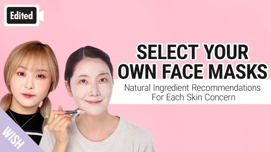 [Edited] Ingredient Recommendations for Natural Facial Masks for Each Skin Concern | WWGY