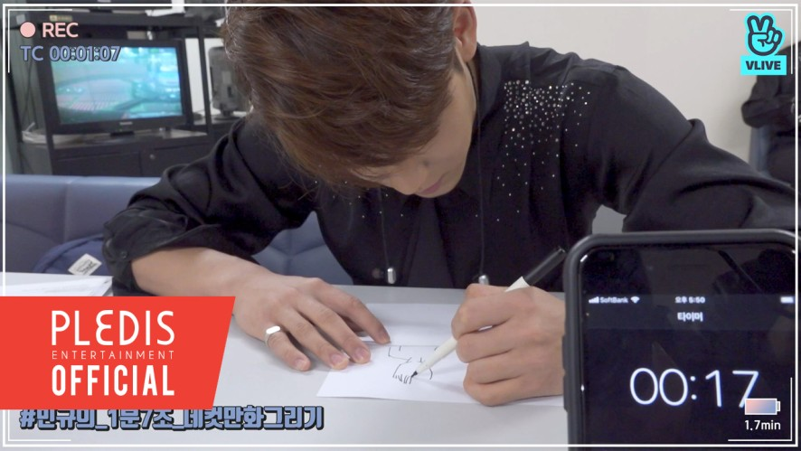 [V ONLY] 1분 7초 (1min 7sec) - 민규의 1분 7초 네컷 만화 그리기