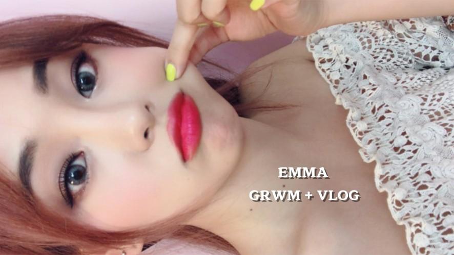 [엠마뷰티 EMMA BEAUTY] GRWM+VLOG금기녀#6  신상템 메이크업 I 롯데 뷰티편집샵 라코의 뮤즈가 되었어요! I 족발먹방 makeup,Eating Show,model